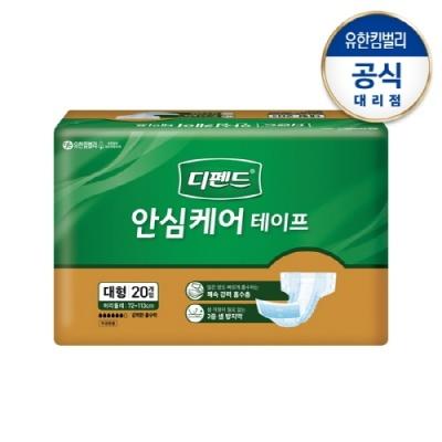 [유한킴벌리] 디펜드 안심케어 테이프 대형 20매*4팩 [박스/4] 395576