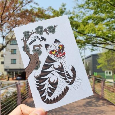 전통민화 까치와 호랑이 백색 디자인 엽서