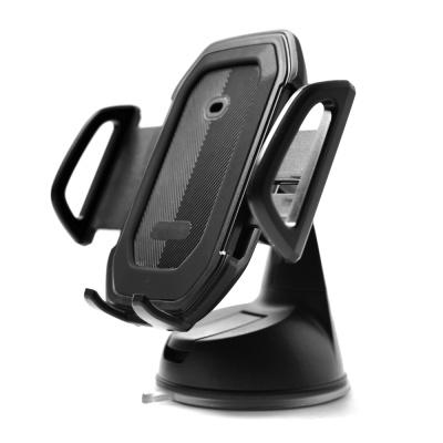 차량용 거치대 충전기 SET (자동센서거치대+시거잭)
