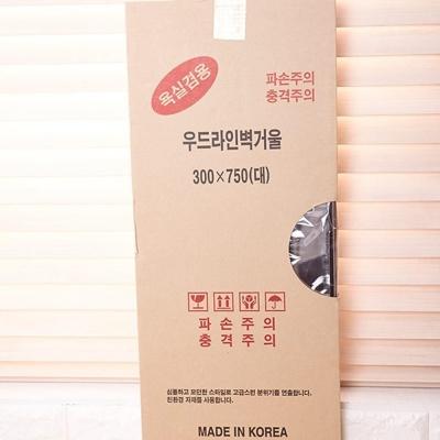 벽거울 우드 라인거울 블랙 대 전신거울 화장대