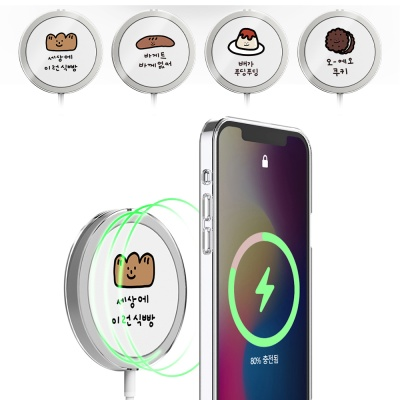 아이폰 맥세이프 애플 무선충전기 디저트 투명 케이스