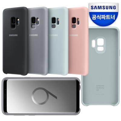 삼성 정품 갤럭시S9 범퍼 케이스 실리콘커버 EF-PG960