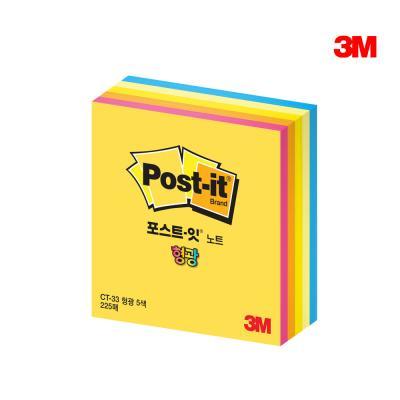 3M 포스트잇 CU-654 큐브 형광