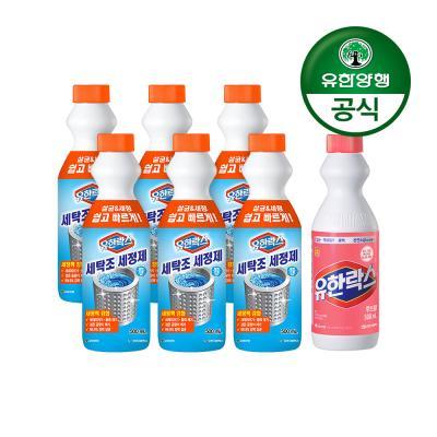 [유한양행]세탁조 500 x 6개+후로랄500mL