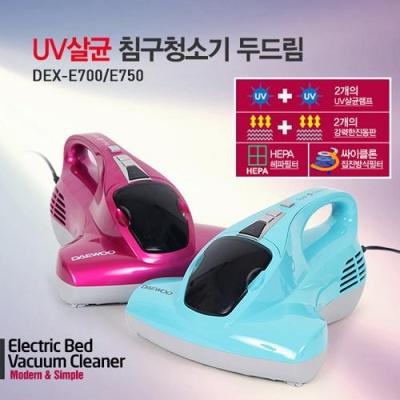대우 진동펀치 UV 살균 침구 청소기 DEX-E700 E750