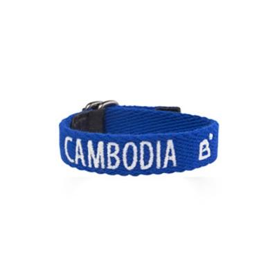 빈곤결식아동 기부팔찌 비커넥트 캄보디아