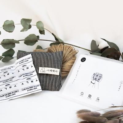[사계백서]국내산 흔드는 150g 10매