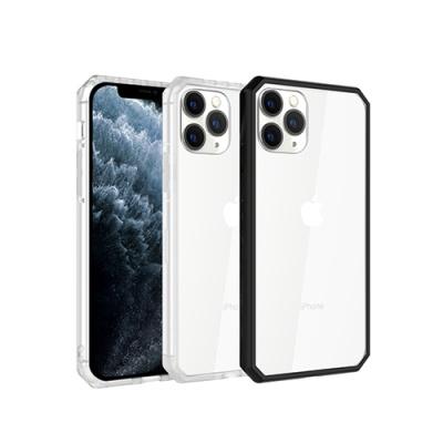 모던 엣지 프레임 아이폰11프로 케이스