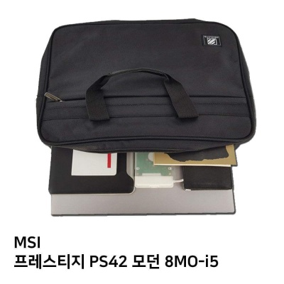 S.MSI 프레스티지 PS42 모던 8MO i5노트북가방