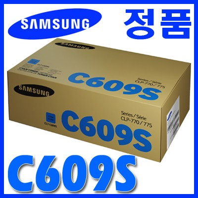 삼성 정품 CLT-C609S 파랑 CLP-770/770ND/770NDK/770NDKG/770NK/775N/775ND