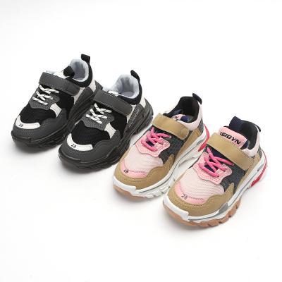 아이젬 콤비3목 160-220 유아 아동 키즈 운동화 신발