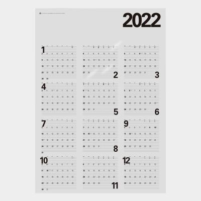 2022년 투명 포스터 달력
