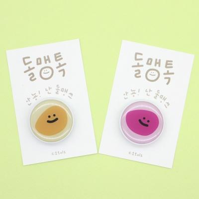 [한톨상점]돌맹톡 2종
