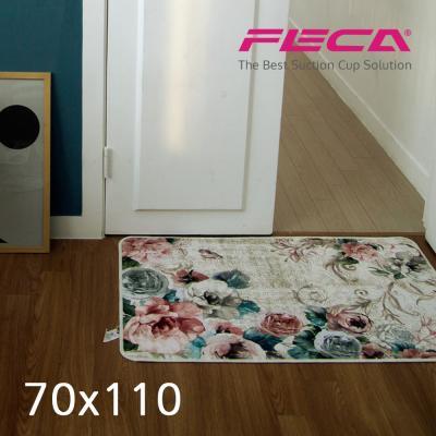 [페카코리아] 터키산 헤라 파우더 러그 카페트 70X110
