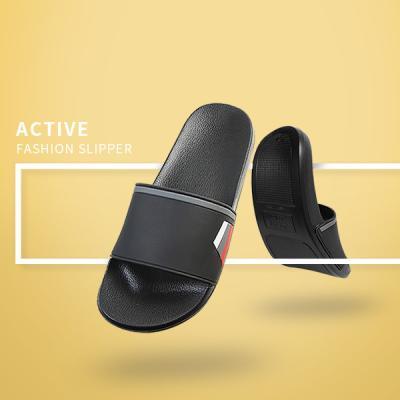사무실 강의실 홈 리빙 편한착용감 패션슬리퍼 ACTIVE