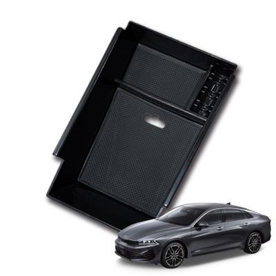 아트로마 콘솔트레이 K5 3세대 DL3 (2020~)