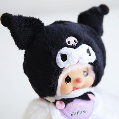 Chimutan X Kuromi S