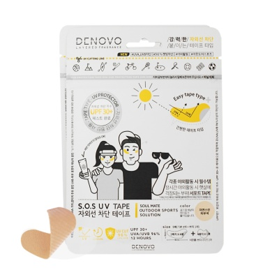 디노보 자외선 차단 테이프