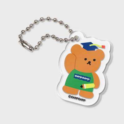 [11.08 예약발송]Smart Pencil bear(키링)