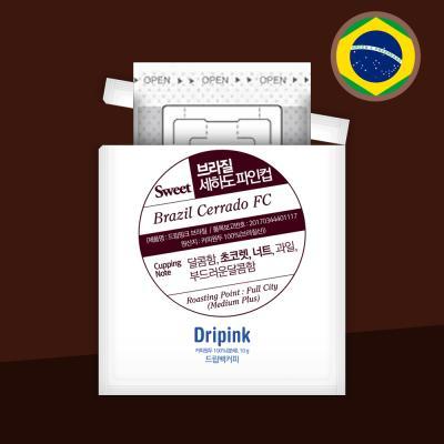 드립핑크 갓볶은 브라질 세하도 FC 10g 드립백커피
