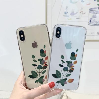 여진 초록 잎 소프트젤리케이스