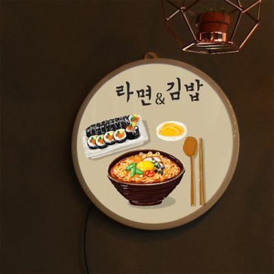 nh280-LED액자25R_라면엔김밥