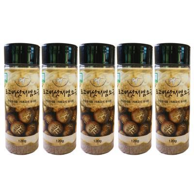무농약 표고버섯 저염소금 120gx5통 표고버섯 25%