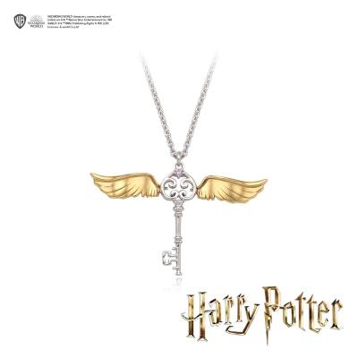 [해리포터] 날개달린 열쇠 목걸이