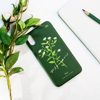 식물도감 슬라이드 카드 케이스