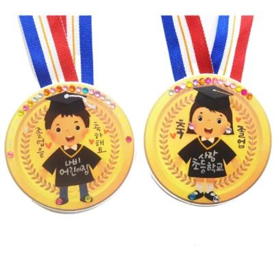 졸업기념 메달만들기(5인용)