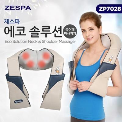 제스파 에코솔루션 목어깨 마사지기 ZP7028