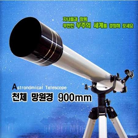 [DASOL]학습용 고급천체망원경 900 mm