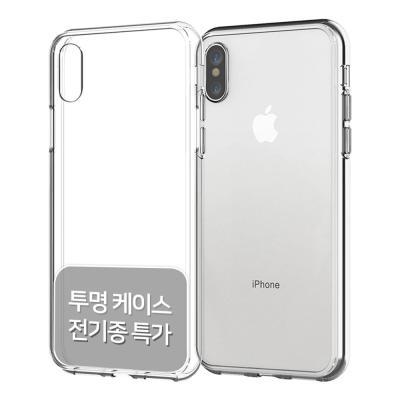 스킨즈 투명 젤리 케이스 아이폰11 Pro 갤럭시노트10