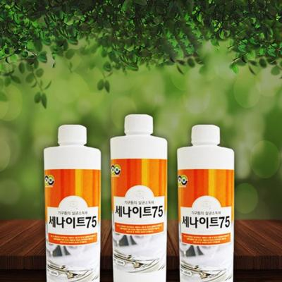 세나이트75 500ml - 살균소독제