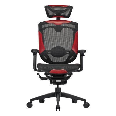 디베리 메리트 블랙 사무용 컴퓨터 메쉬 의자