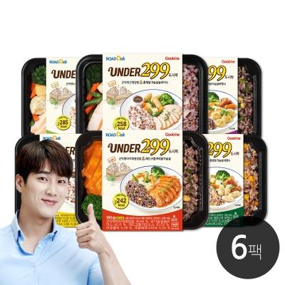 [행사상품]굽네 로드닭 UNDER299 닭가슴살 도시락 6종 맛보기