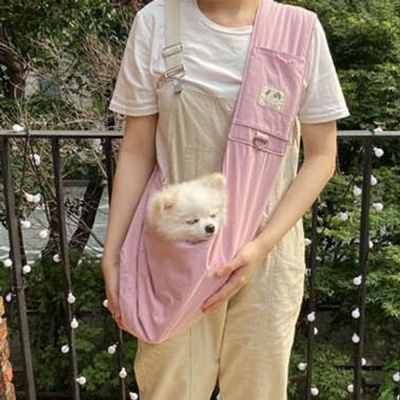 내사랑 반려견 페로가토 외출용 순면슬링백 핑크