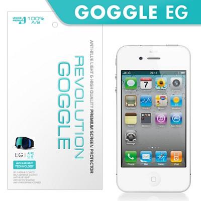 [프로텍트엠/PROTECTM] 아이폰4/4s iPhone4/4s 레볼루션고글 안티블루라이트 시력보호 액정보호필름