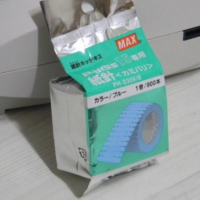 [MAX] 일본 맥스 종이심 스테플러 P-KISS 전용 종이 침