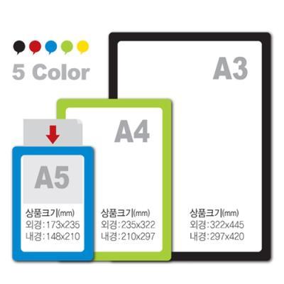 포켓패드(노랑)A5 PP0015 (아트사인) 289284
