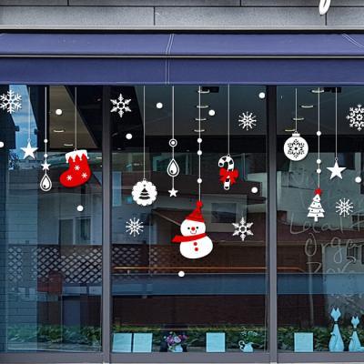 제제데코 크리스마스 눈꽃 스티커 장식 CMS4J121