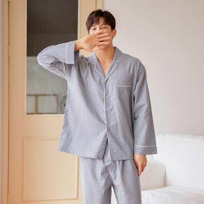 [쿠비카]워싱 카라넥 남성잠옷세트  M129