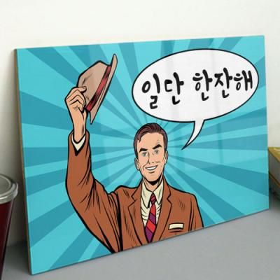 pk762-아크릴액자_일단(대형)