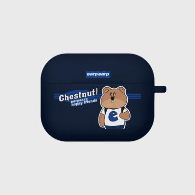Hello chestnut-navy(Air pods pro case)