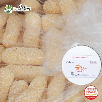 밀토리 감귤유과 2kg (알벌크포장)