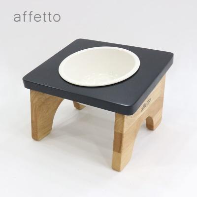 아페토 웰 원목식탁세트-1구 (네이비)