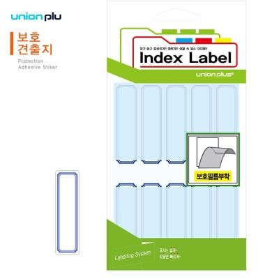 유니온 견출지 보호필름 코팅 16x60mm 13매 청색