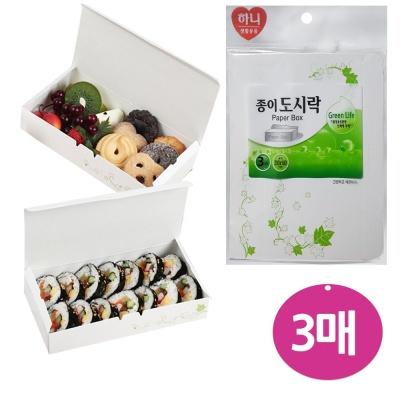 하니 일회용 김밥도시락 종이도시락 3매 20x