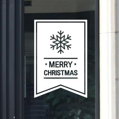 제제데코 크리스마스 눈꽃 스티커 장식 CMS4J138