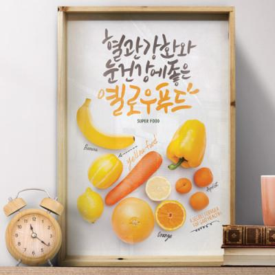 tf907-우드프레임액자_건강에좋은푸드